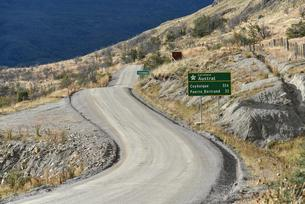 Section of the Carretera Austral with curves, Ruta CH7の写真素材 [FYI02707101]