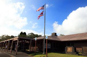 ハワイ島 キラウエアビジターセンターの写真素材 [FYI02708819]