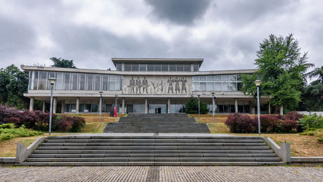 Exterior view of the Museum of Yugoslav History, also known as the Tito Museum, Belgrade, Serbia.の写真素材 [FYI02710590]