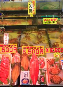 函館朝市で並ぶ新鮮な魚介類とカニの生け簀の写真素材 [FYI02717209]