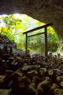 天岩戸神社の仰慕ケ窟の写真素材 [FYI02724608]