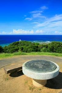 奄美大島 あやまる岬の写真素材 [FYI02725444]