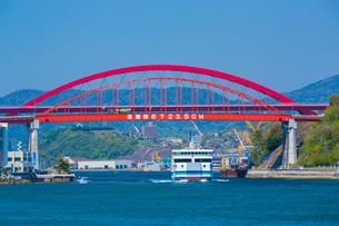 音戸大橋と第二音戸大橋の写真素材 [FYI02725942]