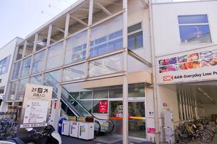 OKストア用賀駅前店の写真素材 [FYI02739024]