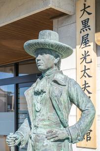 大黒屋光太夫記念館に建つ銅像の写真素材 [FYI02739251]