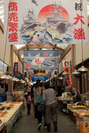 久礼大正町市場の写真素材 [FYI02739350]