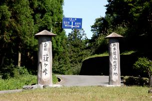 坂本龍馬脱藩の道 韮ヶ峠の写真素材 [FYI02740387]