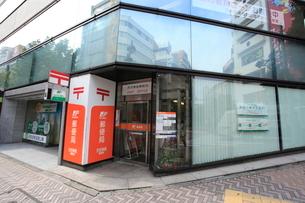 渋谷神南郵便局の写真素材 [FYI02740490]