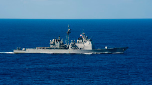 USS Mobile Bay transits the Pacific Ocean.の写真素材 [FYI02741835]