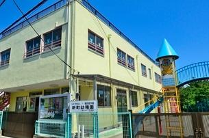 楢の木学園新町幼稚園の写真素材 [FYI02750502]