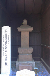 右京の局の墓の写真素材 [FYI02750546]