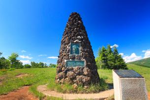 シュナイダー記念塔の写真素材 [FYI02750587]