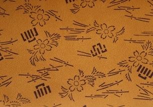 花柄のイラスト素材 [FYI02814571]