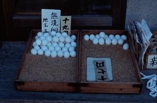 卵 販売の写真素材 [FYI02815259]