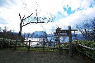 裏摩周展望台と摩周湖の写真素材 [FYI02816700]
