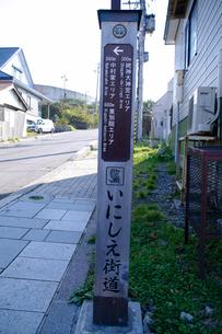 いにしえ街道の写真素材 [FYI02816827]