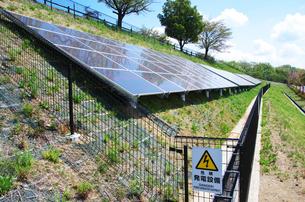 太陽光発電の写真素材 [FYI02816979]
