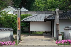 泉山口屋番所の写真素材 [FYI02821618]