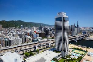 ポートタワーからの神戸市街の写真素材 [FYI02822353]