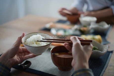 和の朝食の写真素材 [FYI02822468]