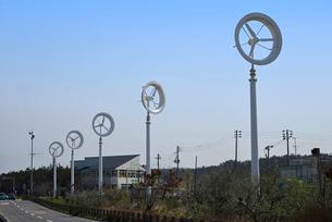 風レンズ風車の写真素材 [FYI02822901]
