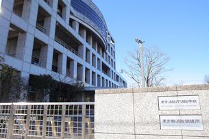 東京消防訓練所・東京消防庁消防学校の写真素材 [FYI02823422]