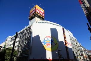 ドン・キホーテ 八王子駅前店の写真素材 [FYI02823926]