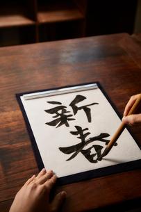 机で書道をする女性の手の写真素材 [FYI02823988]