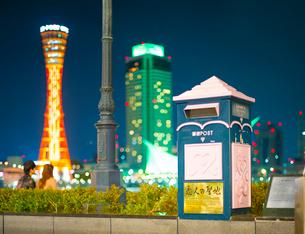 夕暮れの神戸港の写真素材 [FYI02824074]