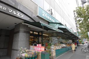 マルエツ新大塚店の写真素材 [FYI02825017]