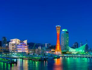 神戸港夜景の写真素材 [FYI02825103]