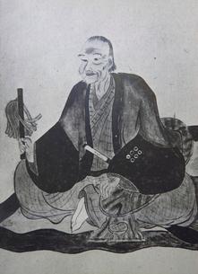 真田昌幸肖像画のイラスト素材 [FYI02825628]