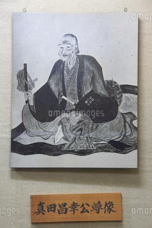 真田昌幸肖像画のイラスト素材 [FYI02825869]