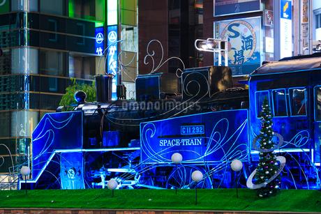 新橋駅前 SL広場のイルミネーションの写真素材 [FYI02827082]