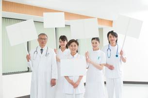 プラカードを持つ医者と看護師集合の写真素材 [FYI02829063]