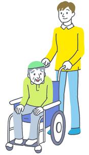 車椅子のシニア男性と息子イラストのイラスト素材 [FYI02829196]