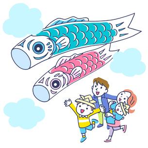 鯉のぼりと兜の子供家族のイラスト素材 [FYI02829903]