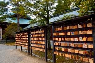 奈良 橿原神宮絵馬の写真素材 [FYI02831388]