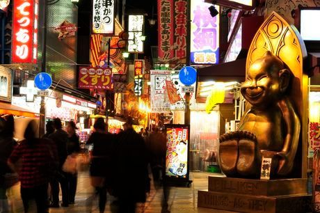 大阪新世界の夜景の写真素材 [FYI02831971]