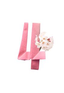 桜と数字4の折り紙のイラスト素材 [FYI02832910]