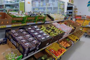 アイスランドのスーパーの写真素材 [FYI02833450]
