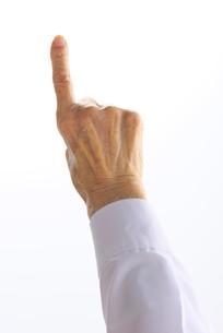 指差すシニアの写真素材 [FYI02833904]