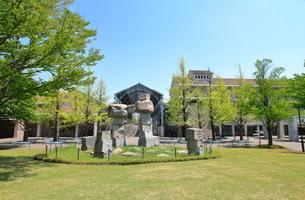 首都大学東京の写真素材 [FYI02834804]