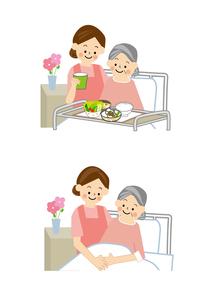 介護高齢者介護士のイラスト素材 [FYI02834886]