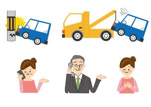 車と事故 自動車保険のイラスト素材 [FYI02834923]