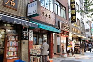 神田の古本屋街の写真素材 [FYI02835034]