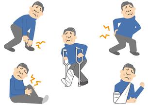 関節痛 腰痛 骨折 中年男性のイラスト素材 [FYI02835202]