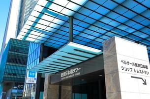 日本橋駅の写真素材 [FYI02835486]