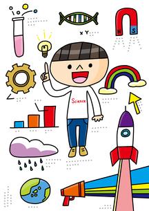理科教室 プログラミング教育 考える子どものイラスト素材 [FYI02835593]