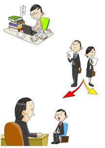 大学生活 卒業論文と就職活動のイラスト素材 [FYI02835595]